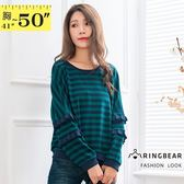秋冬--優雅可愛條紋拼接荷葉羅紋寬鬆修身圓領針織長袖上衣(綠2L-4L)-X332眼圈熊中大尺碼