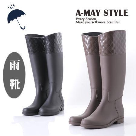 菱格弧口舒適長筒雨靴
