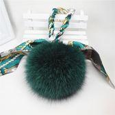 絲巾狐貍毛球包包掛件包掛飾毛絨皮草配飾雙肩包掛件 汽車鑰匙扣跨年提前購699享85折
