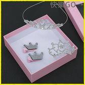 發箍 兒童生日皇冠禮盒套裝韓國頭飾王冠公主寶寶發箍女童發夾女孩發卡