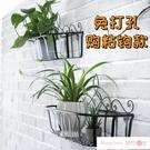 陽台花架 歐式鐵藝壁掛花架陽臺花架子室外墻上植物架客廳墻壁置物架綠蘿架 潮流