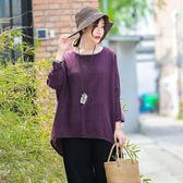 【築】棉麻文藝簡約休閒女式長袖套頭T恤衫
