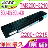 ACER 電池(原廠)-宏碁 電池- TRAVELMATE C200,C202,C203ETCI,C204TMI,C210,C213,C215,SQU-406