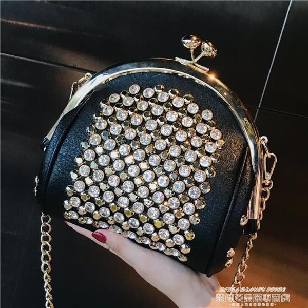 貝殼包 網紅小包包女2021新款潮時尚水鉆貝殼包韓版百搭側背包鏈條斜背包 新品