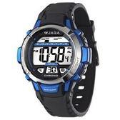 JAGA 捷卡防水多功能 冷光照明 電子錶 運動錶 學生錶/女錶/男孩/女孩/都適合配戴 M1048A-AE 黑藍