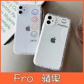 蘋果 iPhone 12 Pro Max 12 Mini iPhone 11 Pro Max 四色笑臉 手機殼 軟殼 全包邊 保護殼