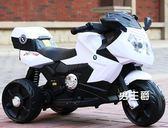 (萬聖節鉅惠)玩具車遙控車兒童電動摩托車三輪車男寶寶遙控玩具車1-3-5歲充電可坐XW