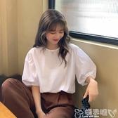 雙11襯衫白色泡泡袖上衣女寬鬆法式氣質短袖襯衫設計感港風百搭時尚洋氣潮