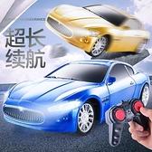 玩具賽車 兒童電動汽車玩具男孩賽車電動充電無線rc漂移高速遙控車【快速出貨八折搶購】