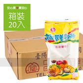 【臺陽】低筋麵粉400g,20包/箱