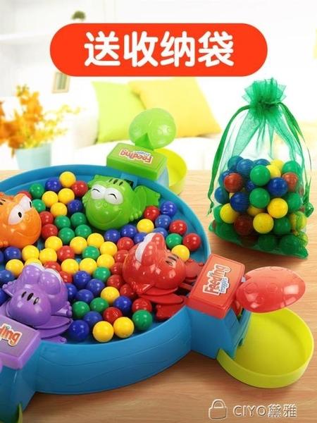 兒童親子大號瘋狂的青蛙吃豆玩具貪吃搶吃豆豆機益智遊戲YYP CIYO黛雅