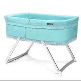 嬰兒床 0-2歲多功能折疊便攜式嬰兒床搖籃床寶寶BB新生兒小孩歐式搖搖床YYS   提拉米蘇