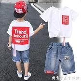 童裝男童夏裝套裝新款中大童夏季兒童短袖帥氣男孩韓版洋氣潮