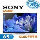 《麥士音響》 SONY索尼 65吋 OLED電視 65A8F