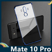 HUAWEI Mate 10 Pro 電鍍隱形保護套 軟殼 透明背殼 高透輕薄 防刮防水 全包款 手機套 手機殼 華為