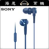 【海恩數位】日本 SONY MDR-XB55AP 重低音耳道式耳機 金屬質感繽紛五色設計 (藍色)