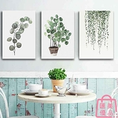 單幅 壁畫北歐現代簡約綠植物小清新裝飾畫龜背葉墻壁掛畫【匯美優品】