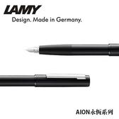 德國 LAMY aion永恆系列 鋼筆 /支 77