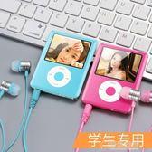 mp3音樂播放器 有屏插卡隨身聽學生錄音跑步可愛迷你外放   草莓妞妞