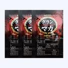 Suntory 御瑪卡 (精胺酸+鋅) 隨身包 (4錠/包*30包) 120錠 (即期品2021.3.31)【優.日常】