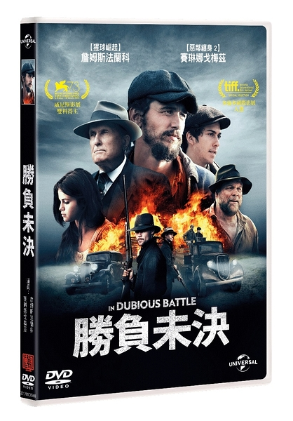 勝負未決 DVD In Dubious Battle 免運 (購潮8)