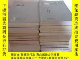 二手書博民逛書店社會罕見2005-2014年共48本合售 詳見描述Y19945