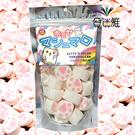 【豬豬本舖】卡哇伊爪爪棉花糖(50g/包)X1包【合迷雅好物超級商城】