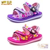 涼鞋.G.P 阿亮代言.夢幻公主風兩用兒童涼鞋.紫/桃紅【鞋鞋俱樂部】【255-G9203BB】
