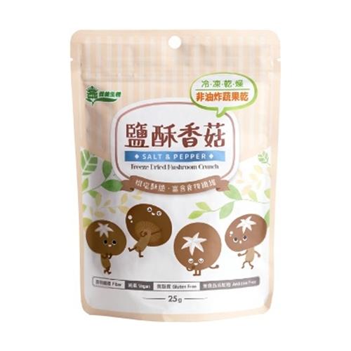 義美生機鹽酥香菇25g【寶雅】