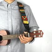 降價兩天-炫彩卡通背帶烏克麗麗尾釘背帶ukulele小吉他肩帶