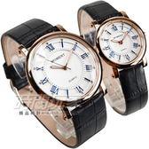 MOMENT舜時 情人對錶 原裝日本機蕊 精密防水時尚腕錶 黑x玫瑰金電鍍 MO8064玫白大+MO8064玫白小