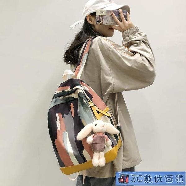 ins雙肩包女韓版高中簡約 百搭ins書包女大學生原宿後背包 3C數位百貨
