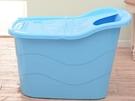 洗澡桶 成人浴桶加厚塑料兒童大人洗澡盆家用大號沐浴缸女浴盆泡澡桶全身