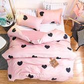 Artis台灣製 - 雙人床包+枕套二入【粉紅龐克】雪紡棉磨毛加工處理 親膚柔軟