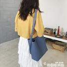 2020韓版chic簡約百搭純色大容量磁...