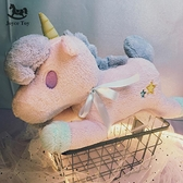 ins網紅粉色大獨角獸公仔可愛萌女生娃娃禮物少女心玩偶毛絨玩具3 幸福第一站