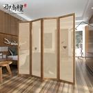 屏風 新中式屏風隔斷辦公室玄關客廳折疊臥室遮擋家用簡約現代移動折屏 源治良品