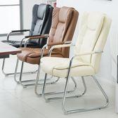 電腦椅家用辦公椅職員椅簡約老板椅會議椅宿舍椅麻將椅靠背座椅子WY【全館免運八五折】