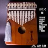 一品正器 竹制17音拇指琴 卡林巴琴 初學者入門手指琴送朋友禮物ATF 三角衣櫃
