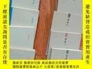 二手書博民逛書店罕見讀庫期刊雜誌(共16本)Y1959