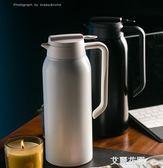 朵頤家用可按壓保溫壺不銹鋼膽熱水瓶暖水壺便攜大容量保溫杯『艾麗花園』