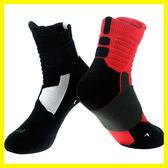 專業中筒籃球襪男加厚毛巾底運動襪子女長短襪防臭精英襪