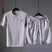 短袖t恤男夏季中老年人半袖運動休閒亞麻40-50歲爸爸夏裝套裝棉麻 滿天星