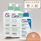 CeraVe適樂膚 溫和泡沫潔膚露473ml 雙入組