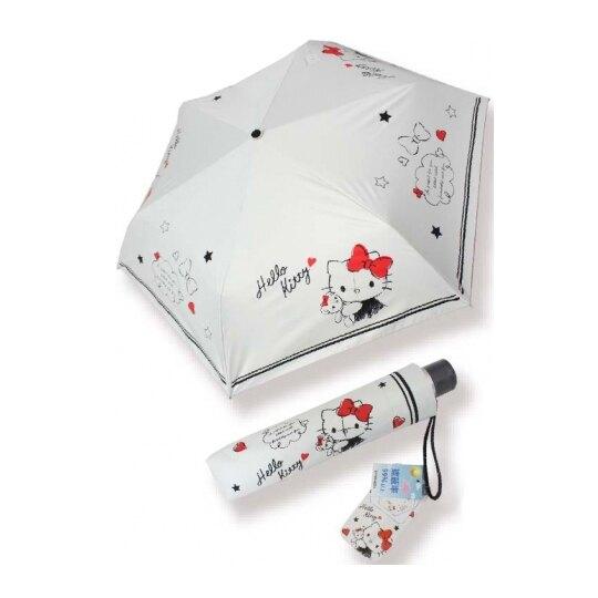 〔小禮堂〕Hello Kitty 抗UV折疊雨陽傘《米.抱小熊》折傘.雨傘.雨具 4710591-65390