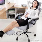 電腦椅家用網布電競椅職員辦公椅網吧游戲椅人體工學可躺升降椅子igo 美芭