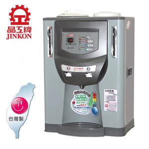 晶工牌節能光控智慧溫熱開飲機 JD-4203~台灣製