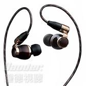 預購【曜德】JVC HA-FW10000 WOOD 木質單體耳機十週年紀念旗艦 Wood系列Hi-Res耳機