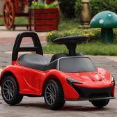兒童扭扭車帶音樂溜溜車1-3歲寶寶滑行車四輪助步學步車新款玩具  WD聖誕節快樂購