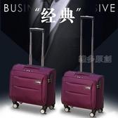 旅行箱小箱子包旅行箱男小旅行箱女18寸拉桿箱女16寸萬向輪小型登機箱20JD CY